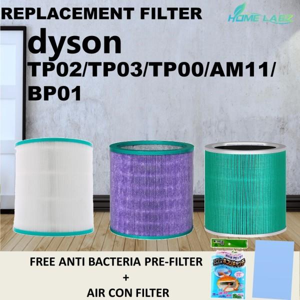 DYSON AM11 TP00 TP02 TP03 BP01 PURE COOL LINK Compatible Air Purifier Fan Filter - Homelabz Singapore