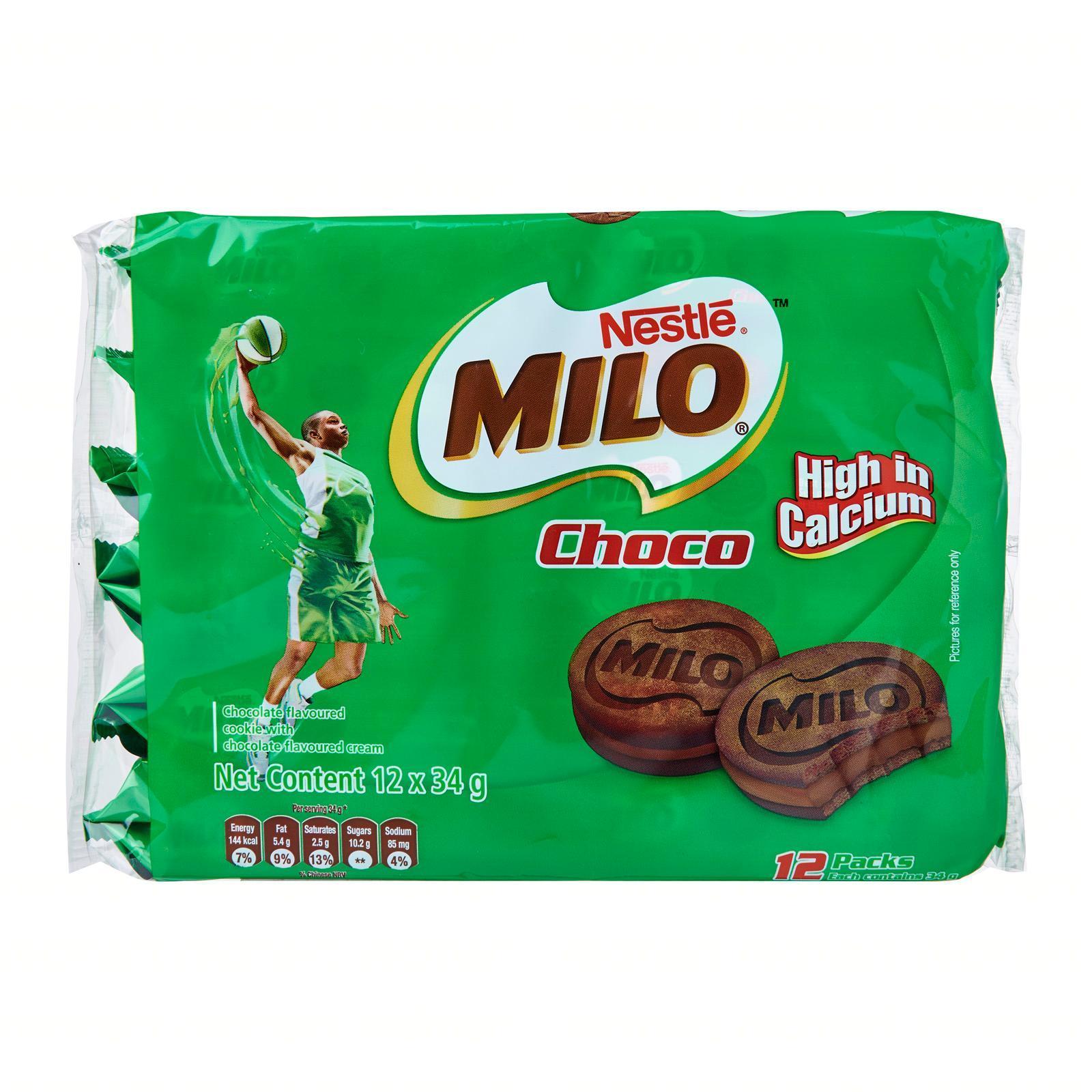 MILO Biscuit Sandwich Cookie - 12 Piece