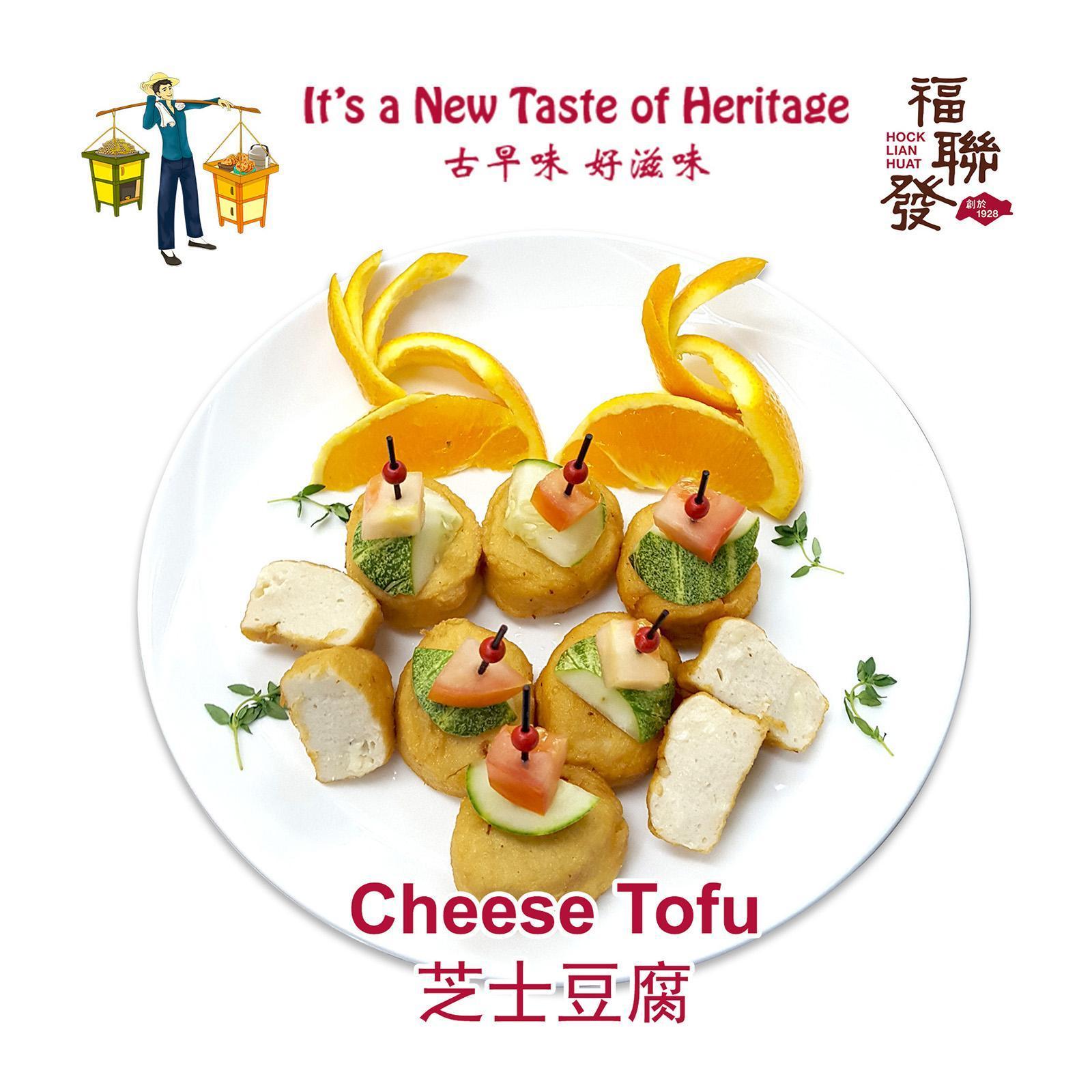 Hock Lian Huat Cheese Tofu - Frozen