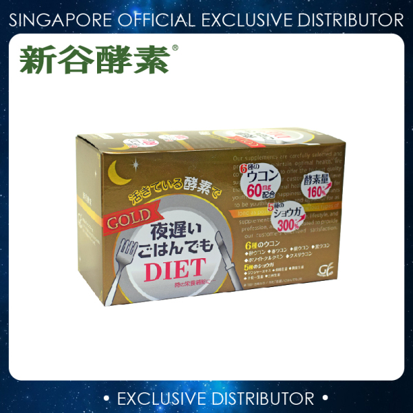 Buy [Shinya Koso] Late Night Meal Diet Enzyme (Gold 30days) Singapore