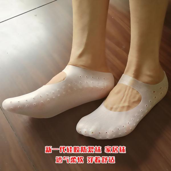 Đầy Đủ Ủng Chân Silicone Chân Gót Giày Khô Nứt Nẻ Bộ Bảo Vệ Nam Nữ Tất Chống Rách Bộ Bảo Vệ Chân Gót Giày Nứt Đau Bít Tất