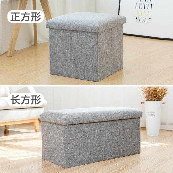 Stool with storage!