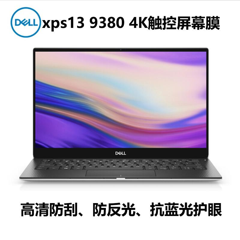 Dell Xps13 9380 4 K Touch Control Laptop Screen Protector Protective Film 13.3 Inch Computer Keyboard Film