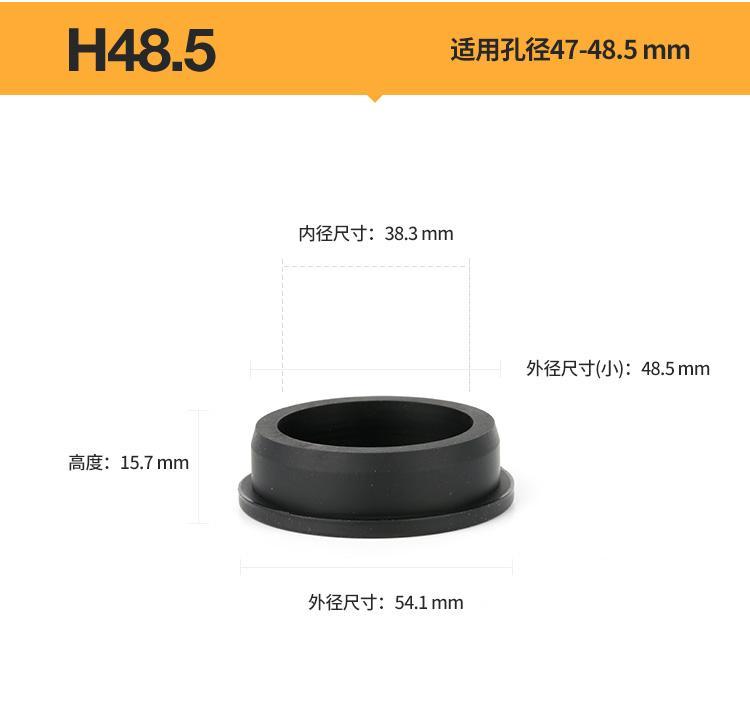 Silica Gel Plug Black Rubber Plug Environmentally Friendly Silicone Rubber Hole Plug Screw Hole Decoration Plug Cover