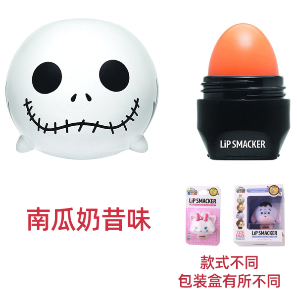 Buy America Tsum tsumtsum Adult Children Disney Catmi Minnie Elsa Cute Cartoon Lip Balm Singapore