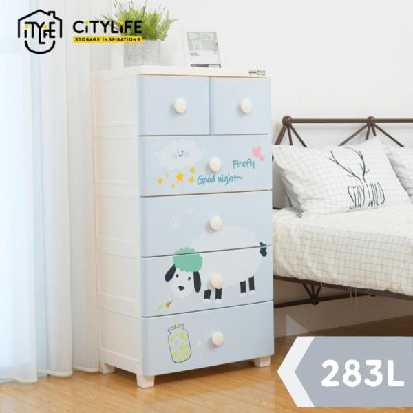 Citylife 283L Cabinet with 5 Tier Drawer