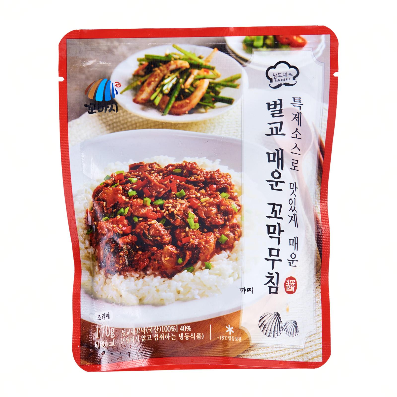 Beolgyo Korean Ark Shell with Spicy Sauce - Frozen