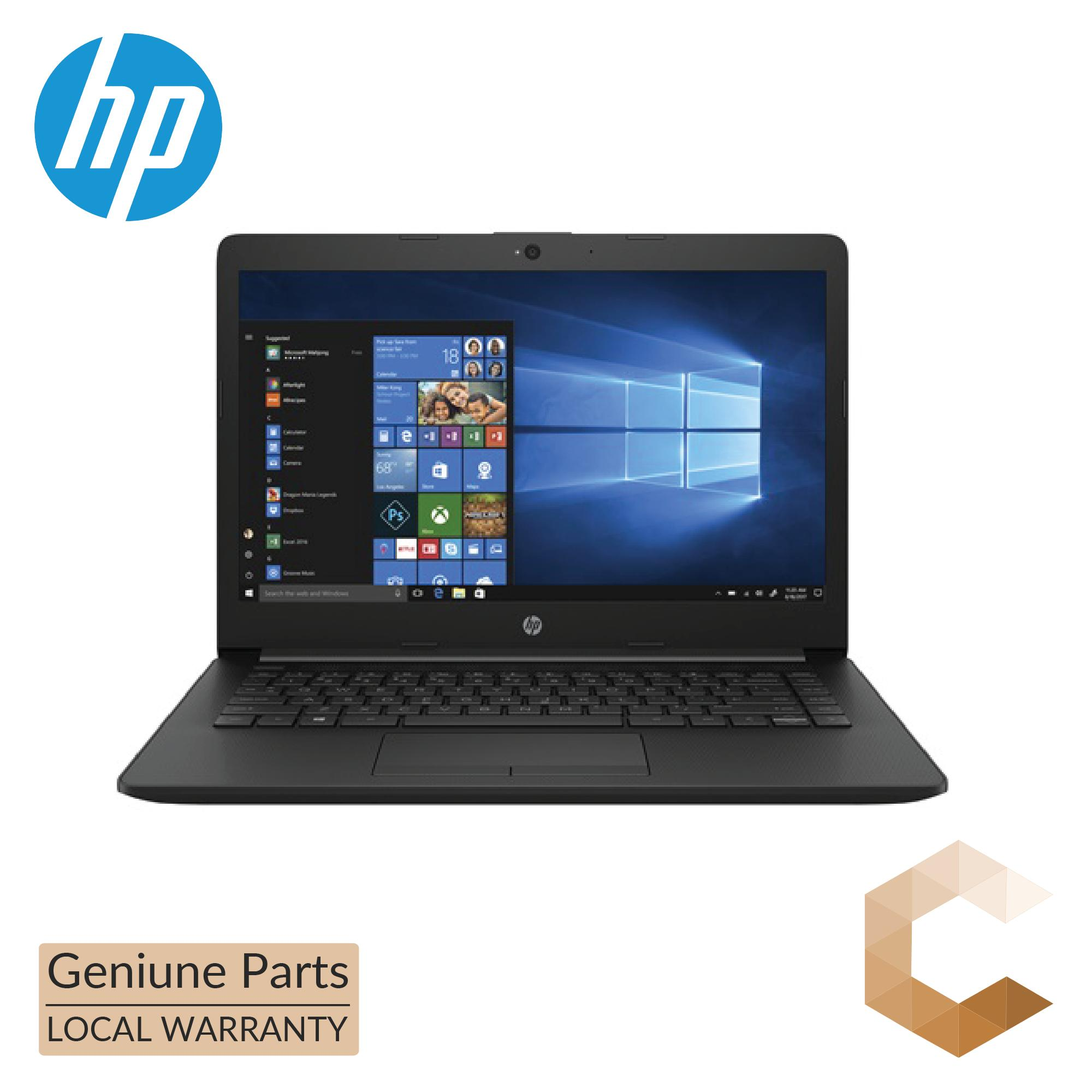HP  Laptop  14-ck0025TU (4LT81PA)