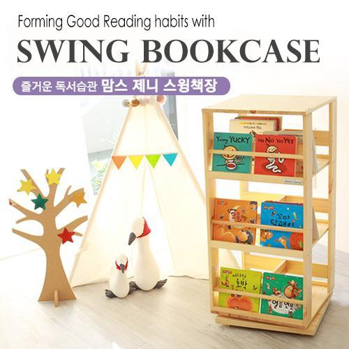Swing Bookcase