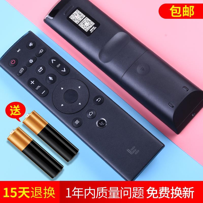 Letv TV Remote Control Super 4 S Bluetooth Voice Remote Control Ultra-4X50  M 4X55 M Don't Support Voice