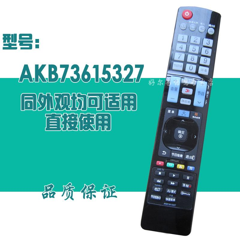 HEALLER Easy to-lg LCD TV Remote Control AKB73615327 47 55LM6200-CC Ce LM6600