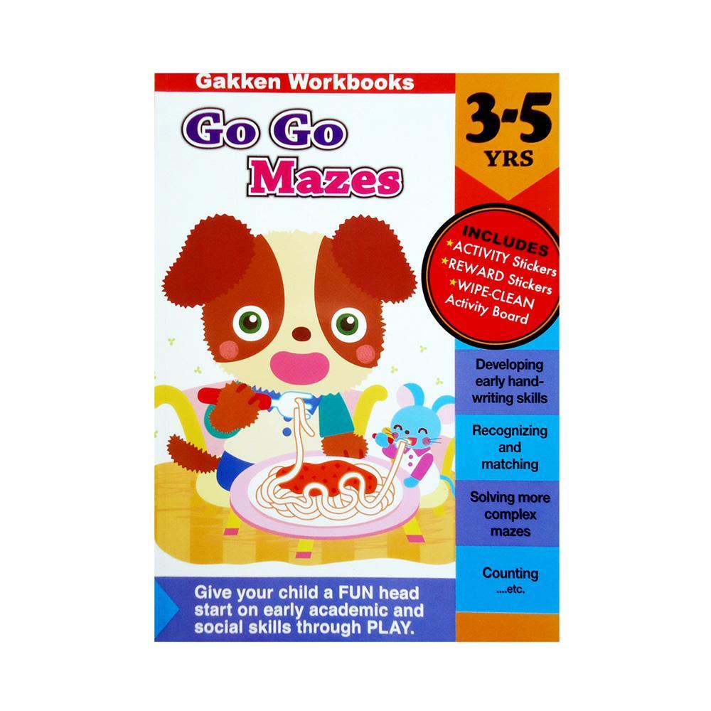 Gakken Go Go Mazes 3-5