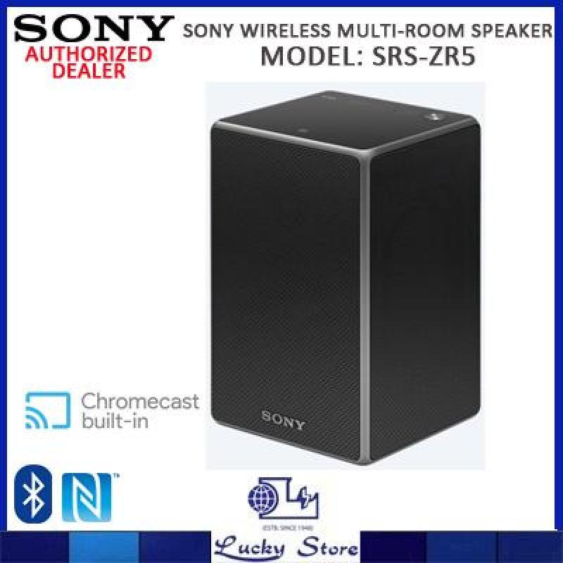 SONY WIRELESS MULTI ROOM SPEAKER SRS-ZR5 Singapore