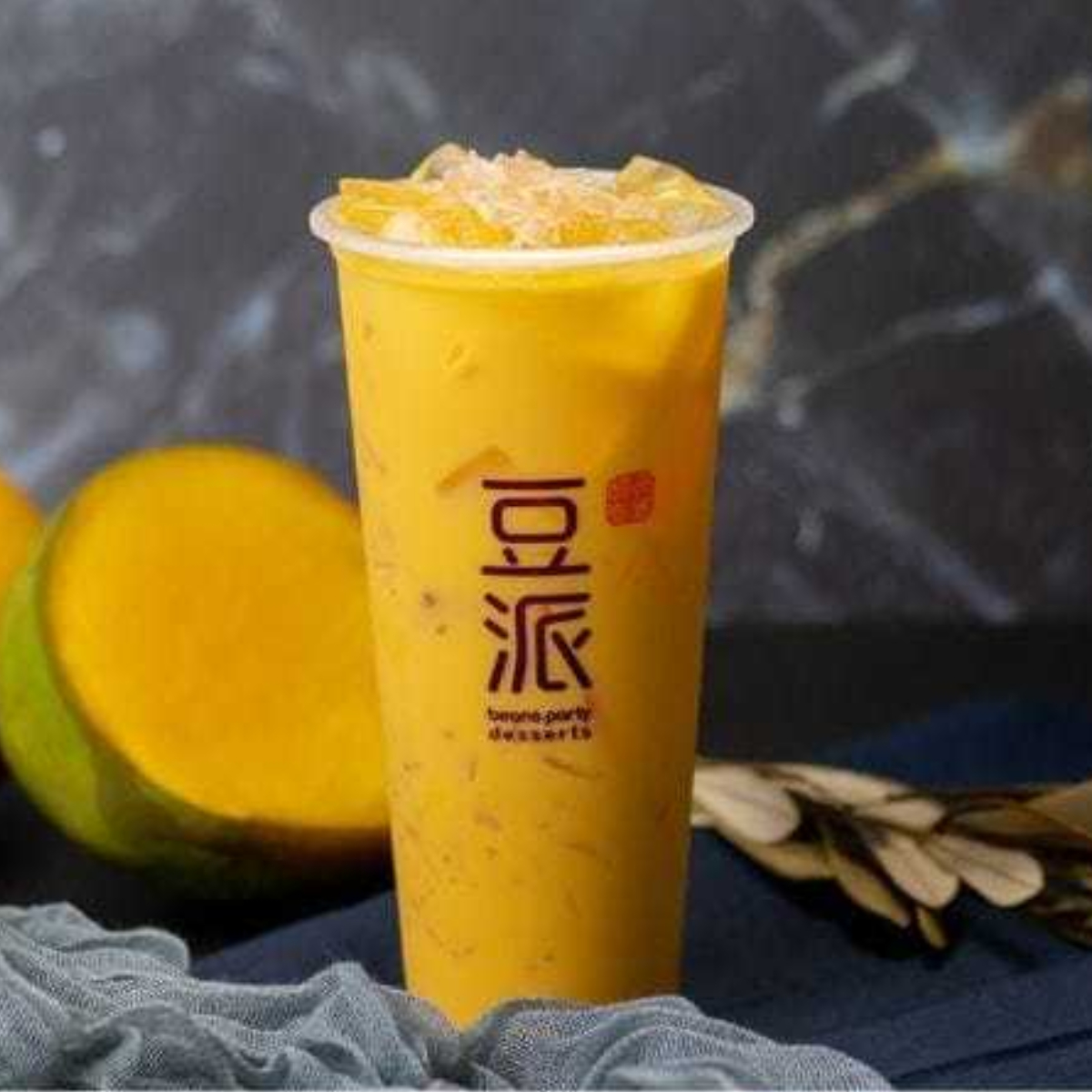 [beans Party] Mango Pomelo Sago Milk Tea (large Size) [redeem In Store].