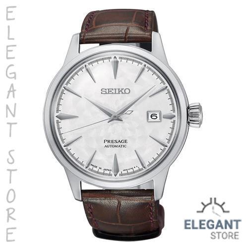 Seiko SRPC03J1 Presage Cocktail Automatic Men's Watch