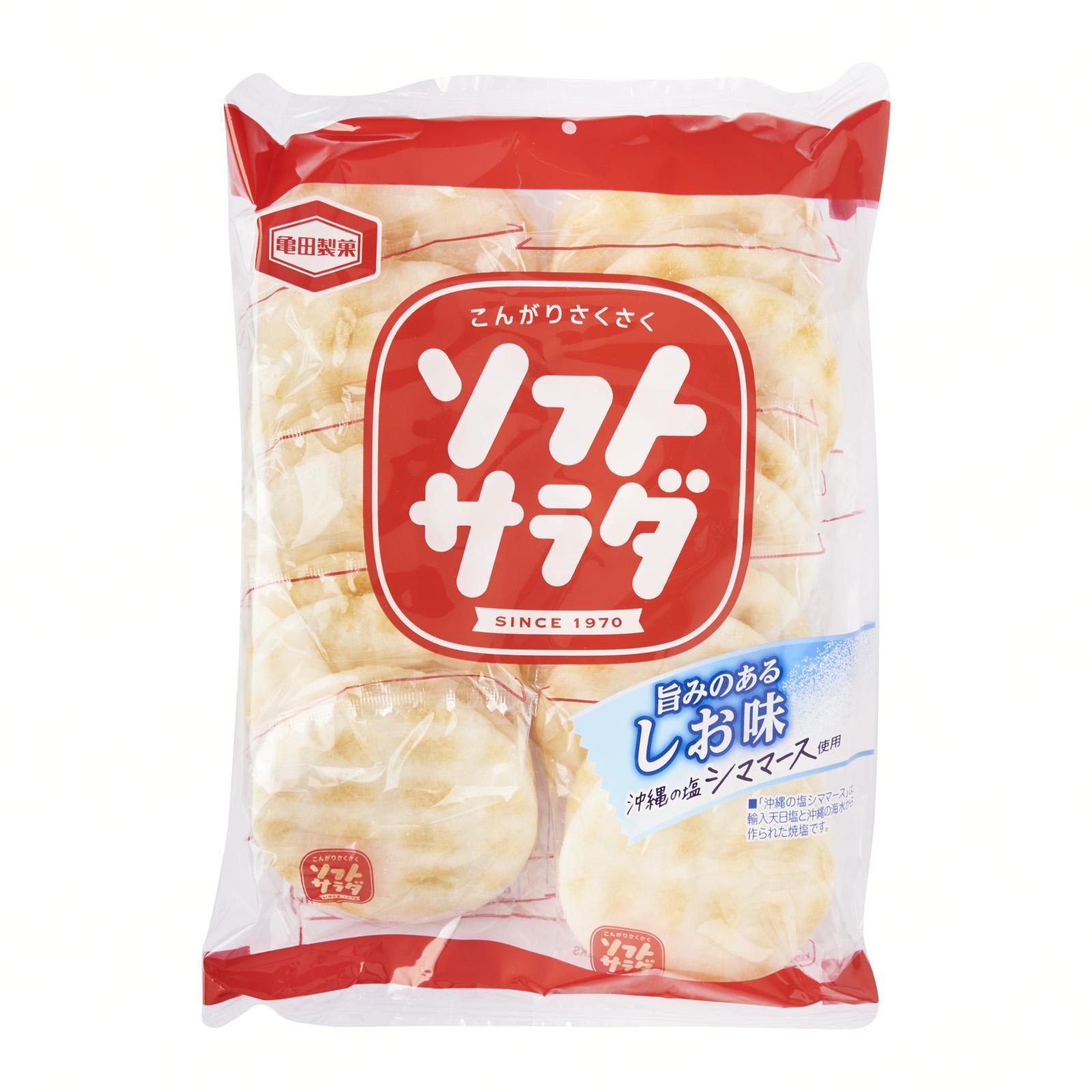Kameda Soft Salad Japanese Rice Cracker - By J-mart Japanese Food Market