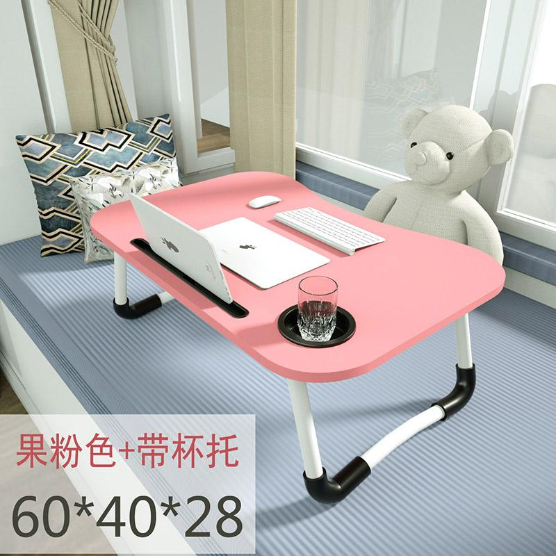 Bed Item Foldable Small Table Computer Do Table Small Table Board Desk Dormitory Schoolgirl Dormitory Lazy Extra-large