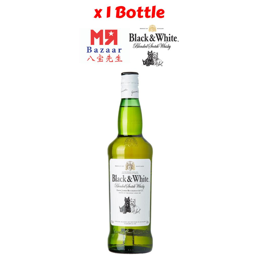 Black & White Whisky 75cl. Blended Scotch Whisky By Mr Bazaar.