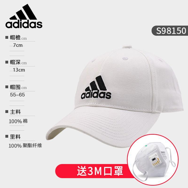 3b222e7734e Adidas Baseball Cap Leisure Versatile Hat Men And Women Topee Students  Sports Trend Brim Hat