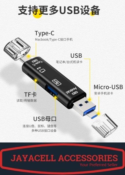 Jayacell 5 in 1 Card Reader Micro Flashdrive USB Type-C Micro Macbook