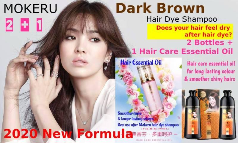 Buy (Mokeru Hair Spa Bundle) 2 bottle of Mokeru Dark Brown Hair Dye Shampoo & 1 bottle of Hair Care Essential Oil Singapore