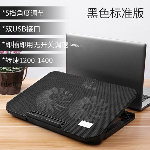 Lenovo Xiaoxin Series Radiator Base Applicable Laptop 15.6 Inch Xiaoxin Air Computer 14 Ultra-Thin IdeaPad Cool for 15 Fashion 7000 Extraposition Pro bracket Board 13 Wind Fan 510s
