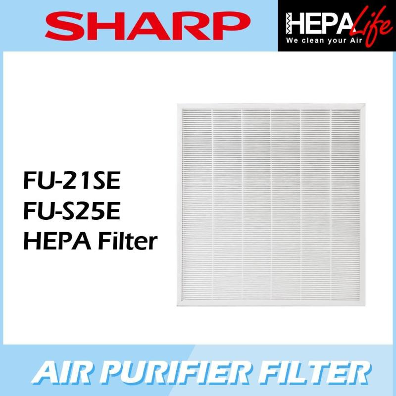 SHARP FU-21SE FU-S25E FU-W28E FU-425E FZ-425SFE Compatible Hepa Filter - Hepalife Singapore