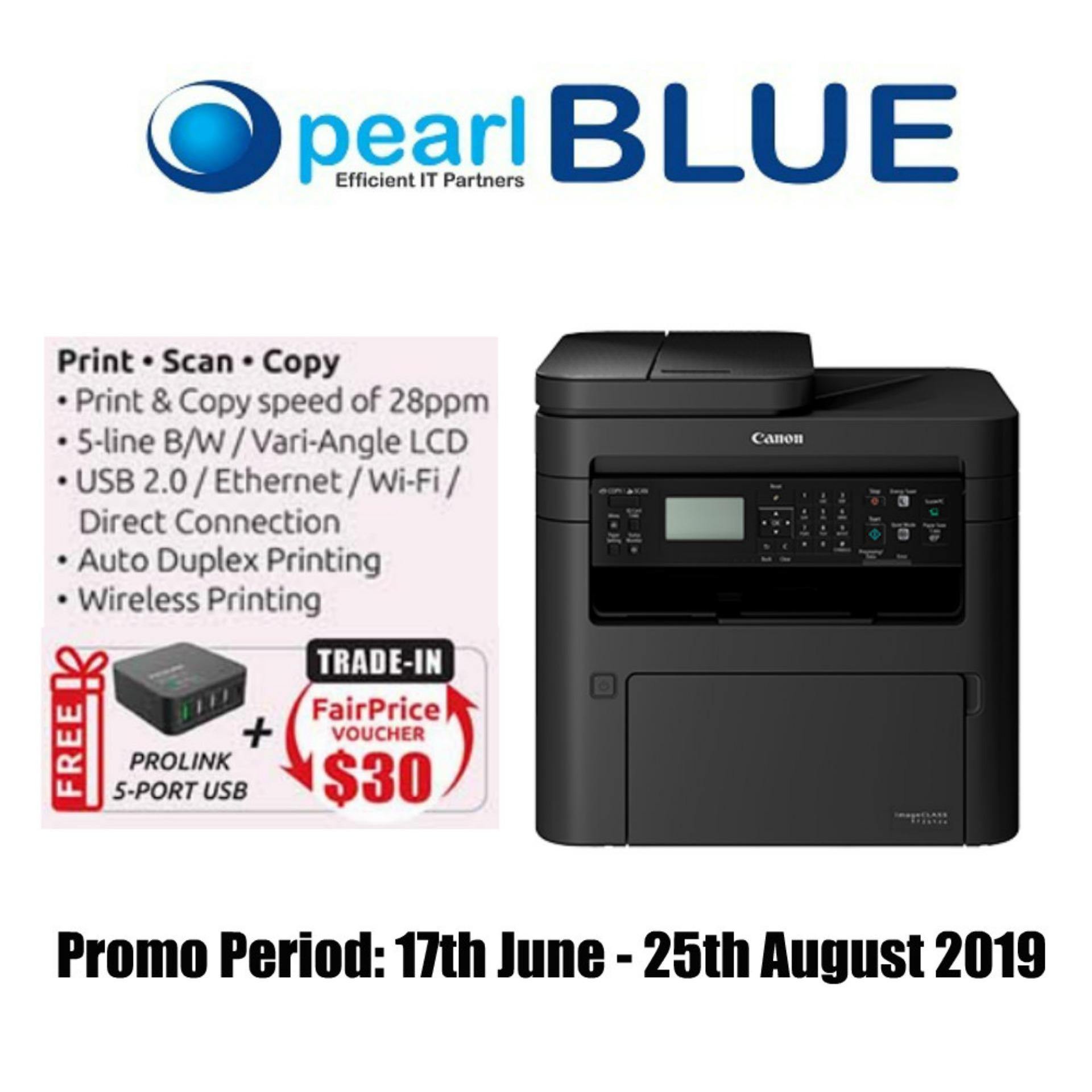 Latest Canon Laser Jet Printers Products   Enjoy Huge Discounts