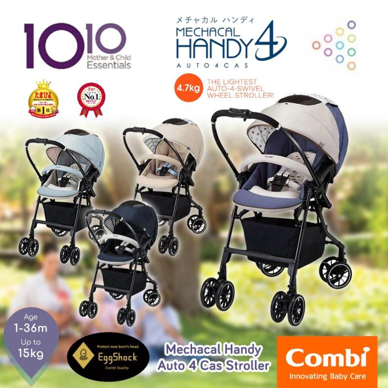 Combi Mechacal Handy Auto 4 Cas 530 Stroller Singapore