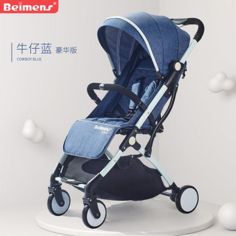 Free delivery! Durable baby pram Singapore