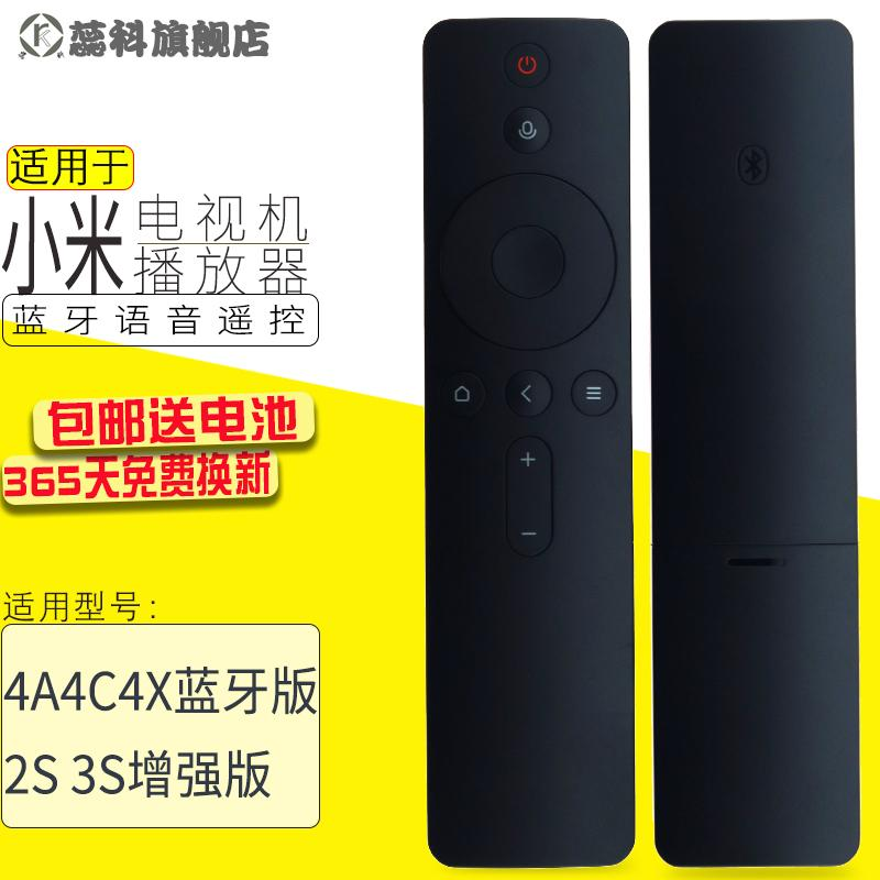 ㊙️ Origional Product XIAOMI 4A/4C/4S Bluetooth Touch Control Voice Remote Control Universal xiaomi TV Box 2/3/3S Enhanced Version