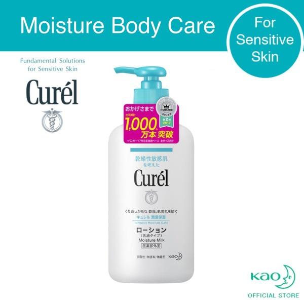 Buy Curel Body Lotion 410ml Singapore