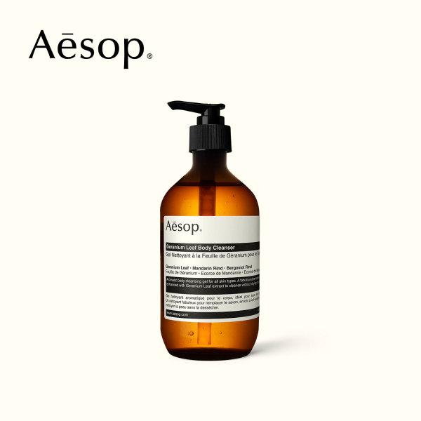 Buy Aesop Geranium Leaf Body Cleanser 500mL Singapore