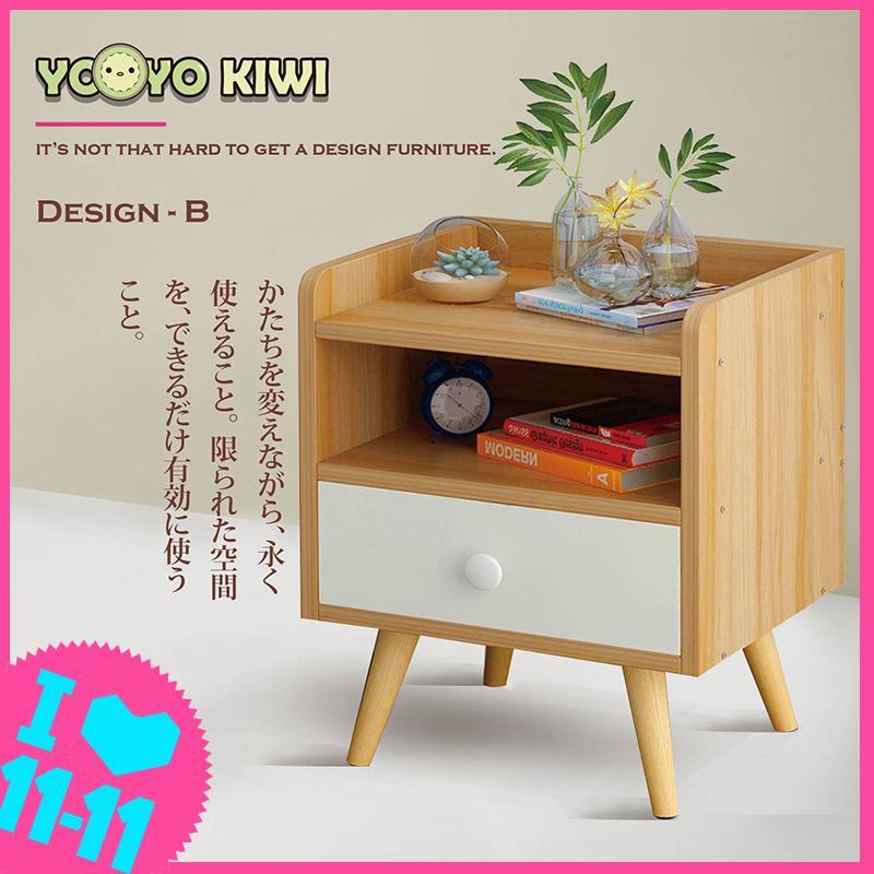 YOYO KIWI Bedside Table with Storage Drawer