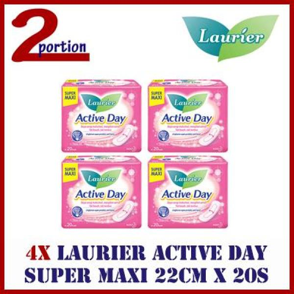 Buy ($2.40 per pack) 4x Laurier Active Day Super Maxi Non Wing 20x22cm Singapore