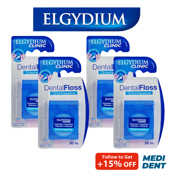 Buy ELGYDIUM CHLORHEXIDINE DENTAL FLOSS 50M [BUNDLE OF 4] Singapore