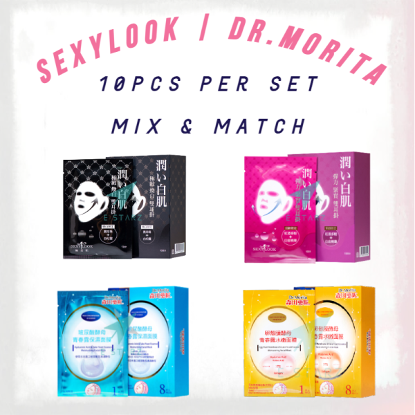 Buy Sexylook Double Pull  / Dr. Morita Essence Facial Mask 10pc / Taiwan / Estarz Singapore