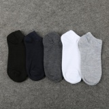 Price Comparisons For 10Pcs 5Pairs Men Socks Invisible Socks Casual Boat Low Cut Seasons Style Solid Color Short Ankle Socks(0071) Intl