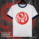 12 Printed Short Sleeved World Cup Fans T Shirt Chinese Dragon Contrasting Color Collar Dark Blue Color Side Red Word For Sale
