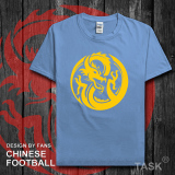 Lowest Price 12 Printed Short Sleeved World Cup Fans T Shirt Chinese Dragon Short Sleeved Carlo To Carolina Blue Yellow Word