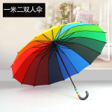Buy Rainbow Cool Custom Printed Logo Long Handled Umbrellas Advertising Umbrella Rainbow Umbrella Large