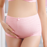 2 Pcs Maternity Underwear Panty Brief For Pregnant Women Pure Cotton High Waist Belly Support Pregnancy Clothing Bottom Pants Pink Color Intl Lowest Price