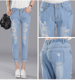 Where Can You Buy 2016 Spring Autumn Elastic Waist Women Hole Cropped Jeans Ladies Loose Slim Fit Harem Pant Light Blue Intl