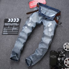 2017 New Fashion Men S Long Jeans Boy Hole Mature Casual Denim Jeans Trousers Tight Pants Men Short Jeans Robin Hole Cool Loose Pants Denim Male Ripped Hol 05 Blue Intl For Sale Online