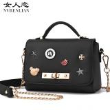 Sale 2017 New Handbag Handbag Bag Korean Tide Lock All Match Shoulder Messenger Bag Small Chain Intl China