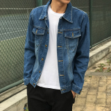 Sale Korean Style Student On The Slim Fit Cowboy Jacket Casual Jacket Light Blue China