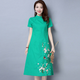 Chinese Style National Style New Style Spring And Summer Women S Skirt Green Green In Stock