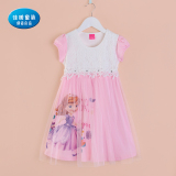 Buy New Style Summer Girls Lace Dress China