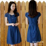 Sale New Style Student A Word Slim Fit Dress Denim Skirt Summer Oem On China