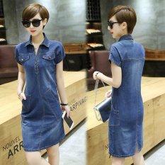 Purchase Slim Fit Slimming Effect Long Denim Short Sleeved Straight Dress